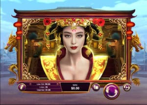Wu Zetian – Empress Wu Slot Machine